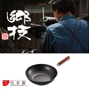 Gougi wood-patterned frying pan