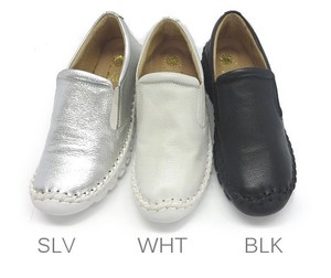 Limited Stock Hand Knitting Series Slippon Shoes