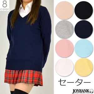 for School Sweater Cosplay V-neck Costume Color 8 Colors