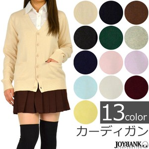 for School Cardigan Cosplay V-neck Costume Color 13 Colors