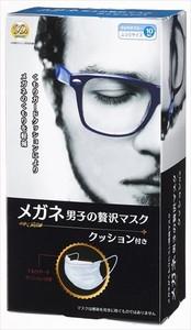 メガネ男子のぜい沢マスク 10枚箱入 【 マスク 】