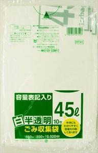 HT41 容量表記入り白半透明ごみ袋 45L 10枚 0.020mm 【 ゴミ袋・ポリ袋 】