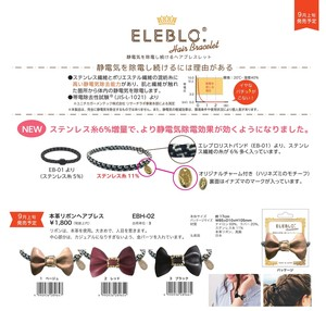 Genuine Leather Ribbon Bracelet