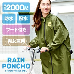 Leisurely Waterproof Raincoat