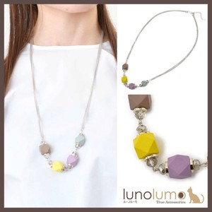 Colorful Wood Long Necklace