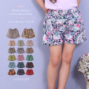 Flower Cotton Shor Pants Type