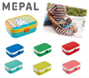 CAMPUS Netherlands Campus Lunch Box Bento (Lunch Boxes)