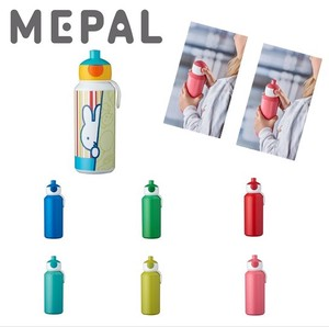 [MEPAL] CAMPUS POPUP DRINKING BOTTLE オランダ製キャンパスポップアップボトル(水筒)
