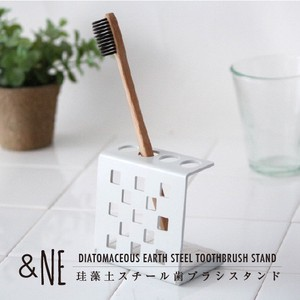 Diatomaceous Earth Steel Toothbrush Stand 2018 A/W