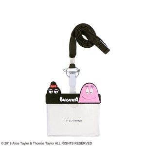 BARBAPAPA Name Holder Black