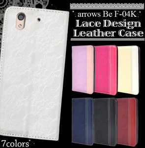 Smartphone Case 7 Colors Lace Design Leather Case