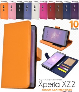 Smartphone Case Colorful 10 Colors Xperia XZ Color Leather Case Pouch