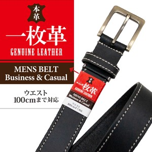 Oil Leather One Sheet Belt Assort