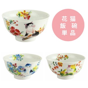 Porcelain 1Pc Flower Cat Rice Bowl 3 Types