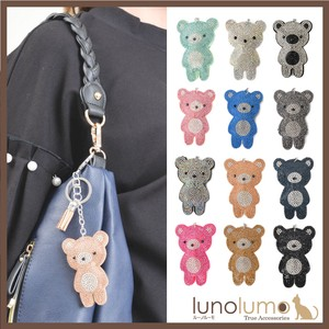bear Motif Glitter Key Ring Bag Charm Charm