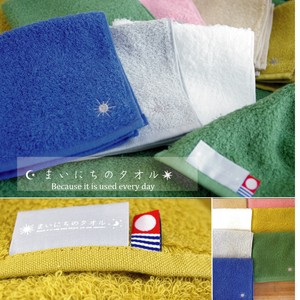 IMABARI TOWEL Butterfly Fine Quality Deodorization