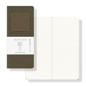 """RO-BIKI NOTE"" BASIC SERIES Cross Grid Notebook"