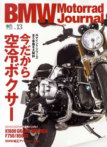 Car & Motorcycle Books