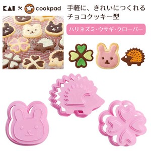 KAIJIRUSHI Chocolate Cookie Mold 3 Pcs Set Hedgehog Rabbit Clover Collaboration