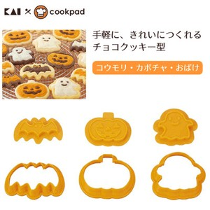 KAIJIRUSHI Halloween Cookie Mold 3 Pcs Set Bat Ghost