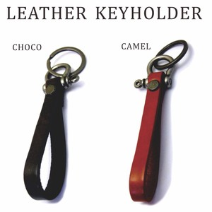 Leather Strap Key Ring