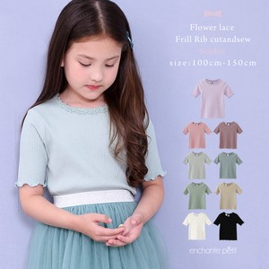 Flower Lace Neck Frill Short Sleeve Cut And Sewn 9 Colors