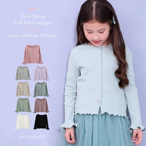 Frill Flare Cardigan 9 Colors