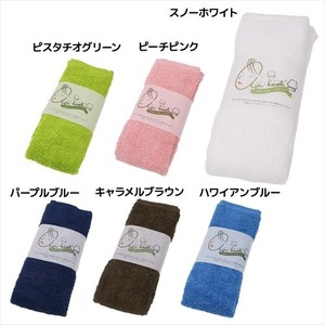 Long Towel Di Boy