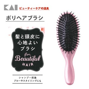 KAIJIRUSHI Brush Feeling Brush