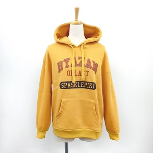 2018 A/W Raised Back Hoody College