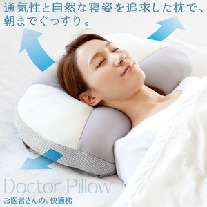 Doctor Comfortable Pillow 2018 A/W