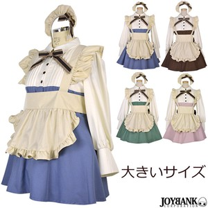 8mm Antique Color Maid Long Sleeve Short Country Cosplay