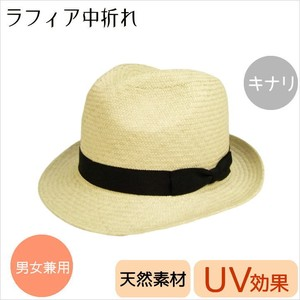 Felt Hat Unisex Countermeasure Trip Paper Natural