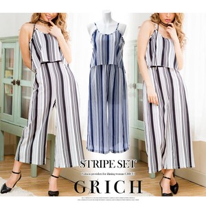 Suit Set Multi Stripe Suit Set