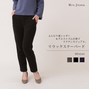 Lux Tapered Material Mrs.Jeana