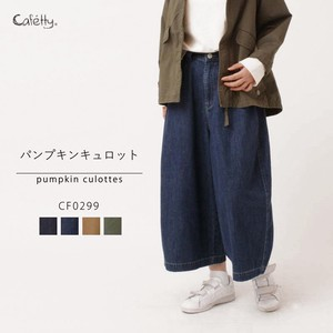 Pumpkin Culotte Leisurely Easy Cafetty
