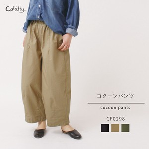 Pants Leisurely Easy Cafetty