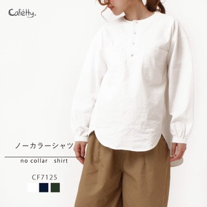 【SALE】ノーカラーシャツ シャツ 綿100%/Cafetty/CF7125
