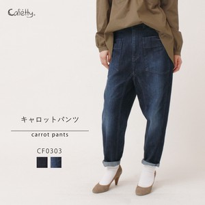 Carrot Pants Leisurely Easy Cafetty