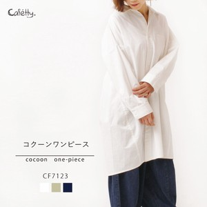 Shirt One Piece Cafetty