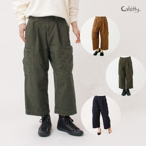 Military wide pants Cropped Cafetty