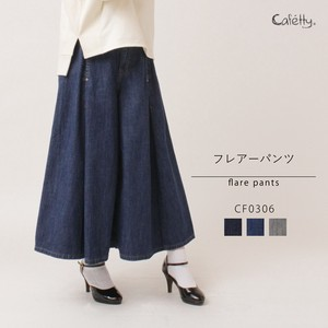 Flare Pants Hickory Cafetty