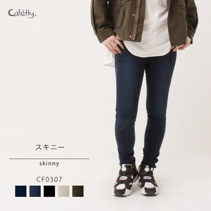 Fleece Skinny Stretch Cafetty