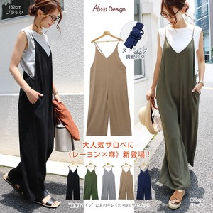 2018 S/S Overall Ladies Linen wide pants V-neck All-in-one