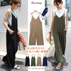Overall Ladies Linen wide pants V-neck All-in-one