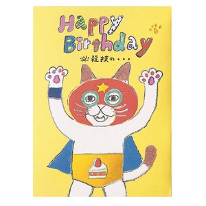 Birthday Humor Pop Card cat