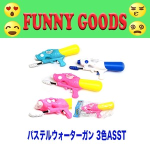 Pastel Water 3 Colors Water Pistol SUMMER WATER Water Playing Kids