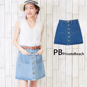 Front Design Denim Skirt