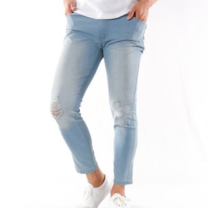 Stretch Damage Denim Pants