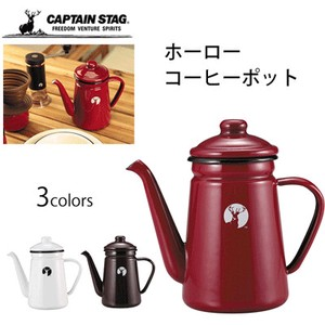 Captain Stag CAP Enamel Coffee Pot
